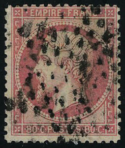 Lot 120 - France second empire -  Francois Feldman F.C.N.P François FELDMAN sale #122