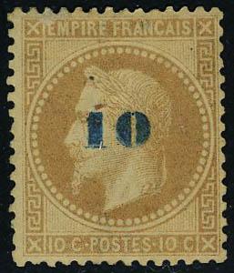 Lot 178 - France second empire -  Francois Feldman F.C.N.P François FELDMAN sale #122