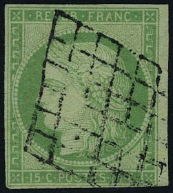 Lot 21 - France 2.eme.republique -  Francois Feldman F.C.N.P François FELDMAN sale #122