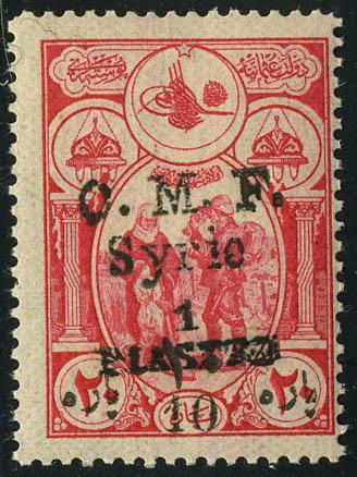 Lot 2659 - syrie (ain-tab)  -  Francois Feldman F.C.N.P François FELDMAN sale #122