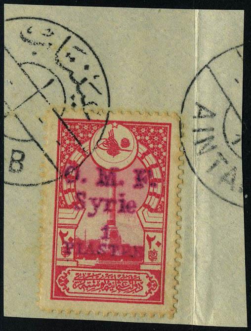 Lot 2661 - syrie (ain-tab)  -  Francois Feldman F.C.N.P François FELDMAN sale #122
