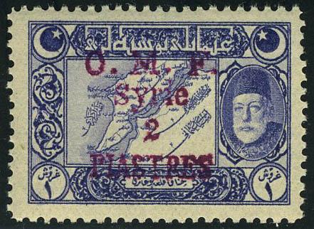 Lot 2662 - syrie (ain-tab)  -  Francois Feldman F.C.N.P François FELDMAN sale #122
